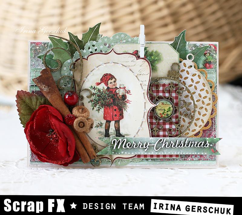 sfx_irinagerschuk_53
