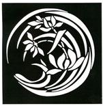 Japanese Garden stencil